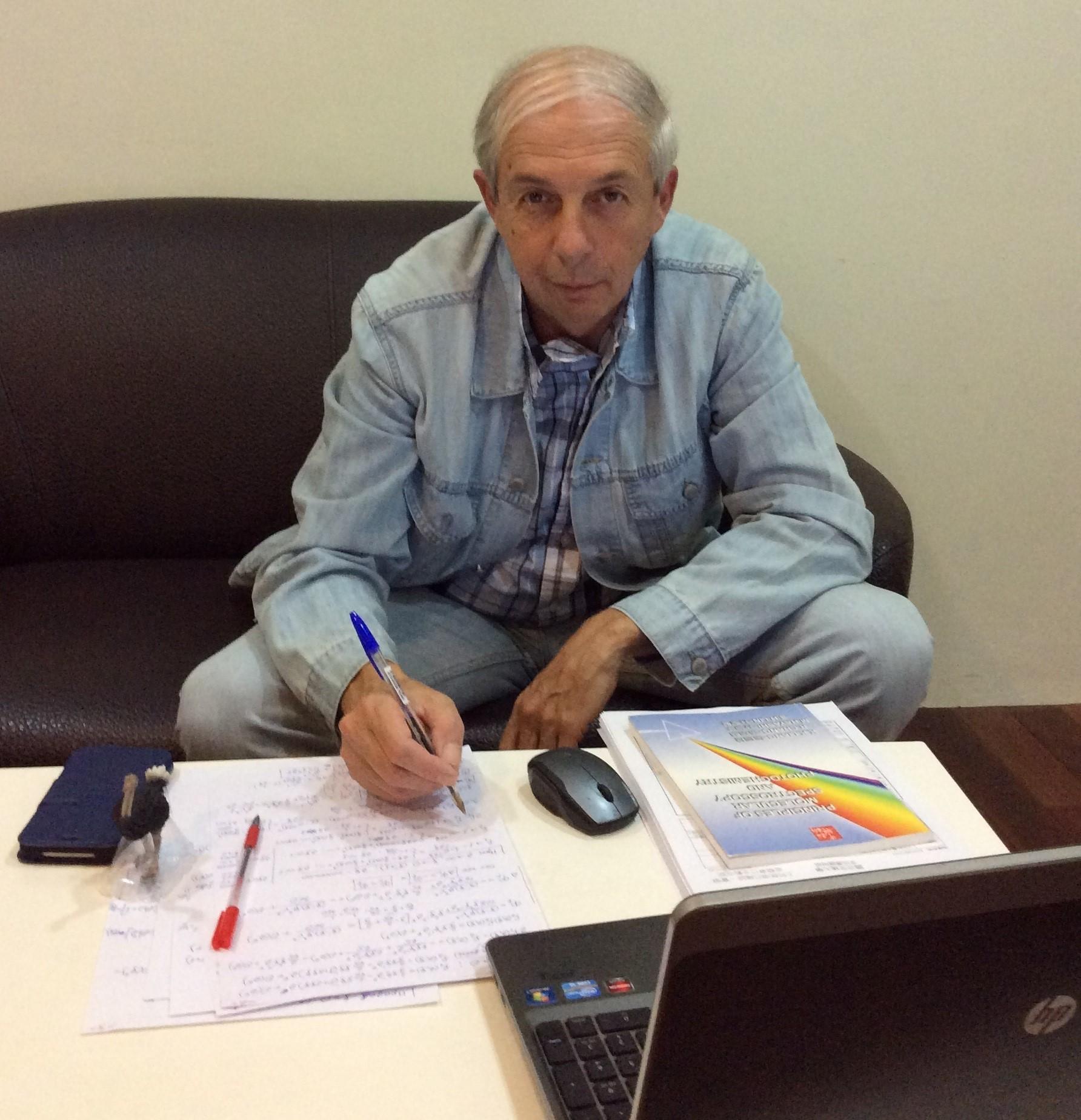 60-річчя доктора фізико-математичних наук, професора В.М. Розенбаума